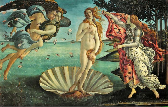 божица афродита фотографија