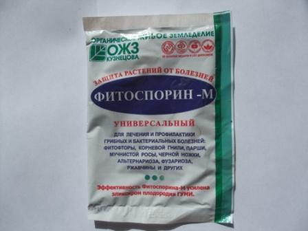 applicazione di fitosporina