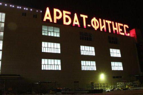Arbat fitnes Rostov na Donu