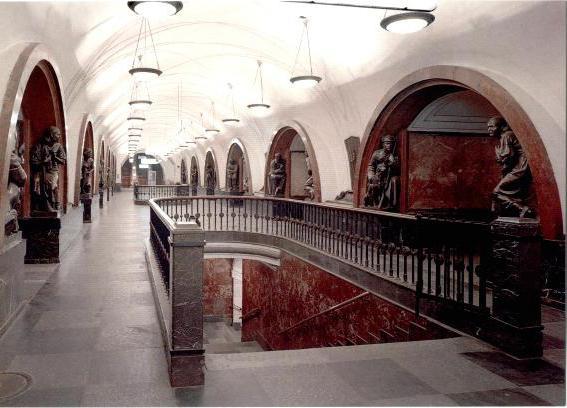 Linea Arbat della stazione della metropolitana Arbatsko Pokrovskaya