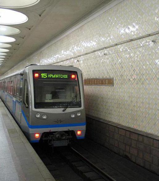 Metro Smolenskaya Arbatsko Pokrovskaya line