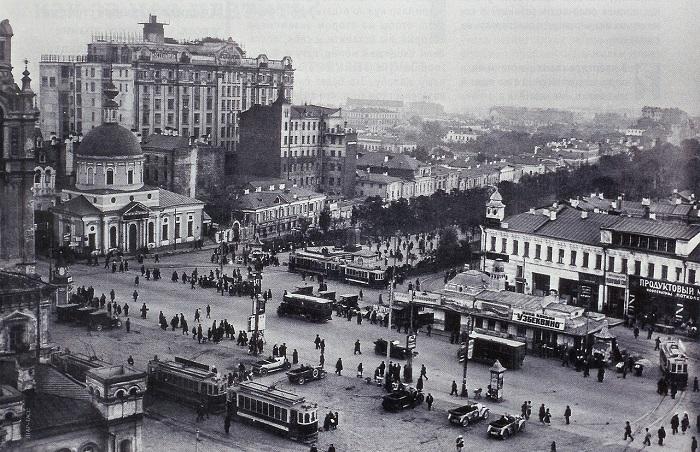 Mosca degli anni '20