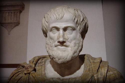la poetica della tragedia degli aristoteli