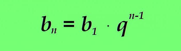 aritmetično napredovanje