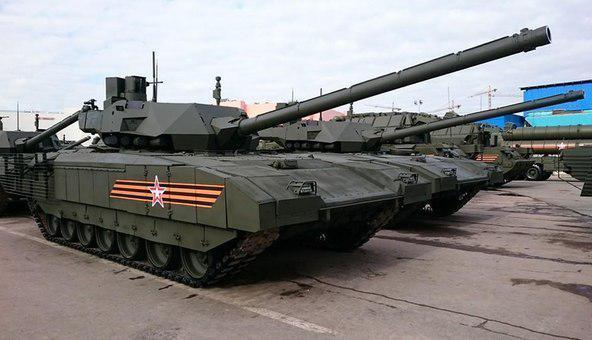 Carro Armata