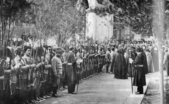Armenija Armija