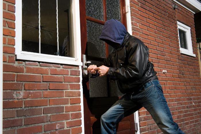 UKR член 162 грабеж