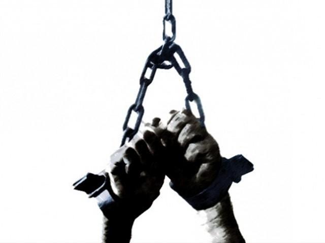 злоупотреба власти ст. 285 Руске Федерације