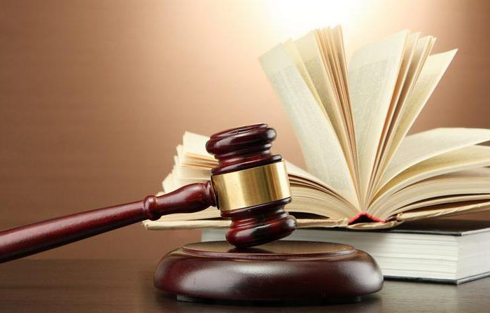 Член 91 срок на задържане на UPK RF