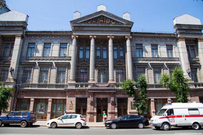 umjetnički muzej samara