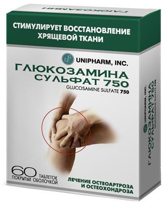 liječenje artralgijom