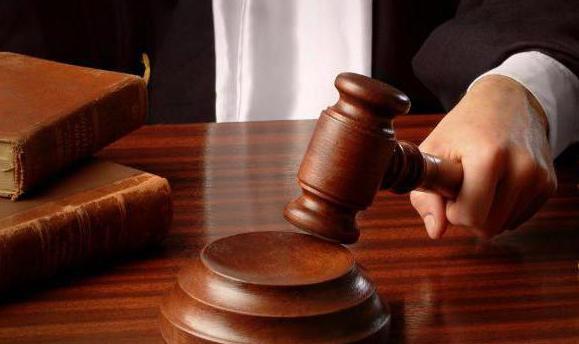 h 3 Articolo 30 del codice penale della Federazione russa