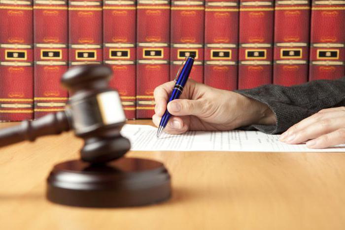 Članak 51. Kaznenog zakona Ruske Federacije