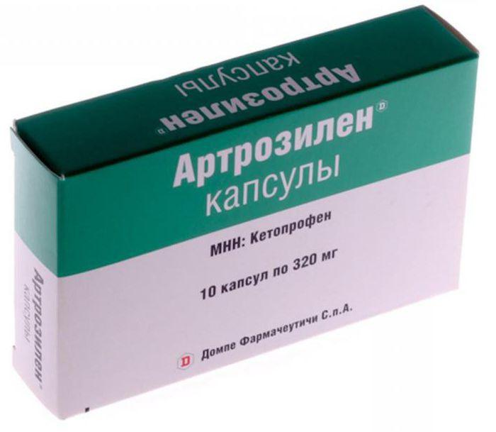 инжекции с артросилен