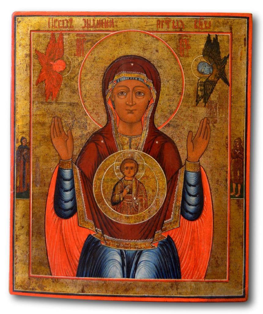 Matka Boží