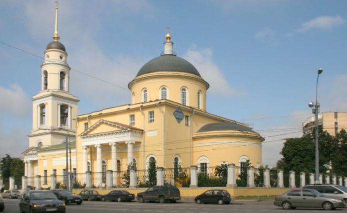 Катедралата на Възнесението