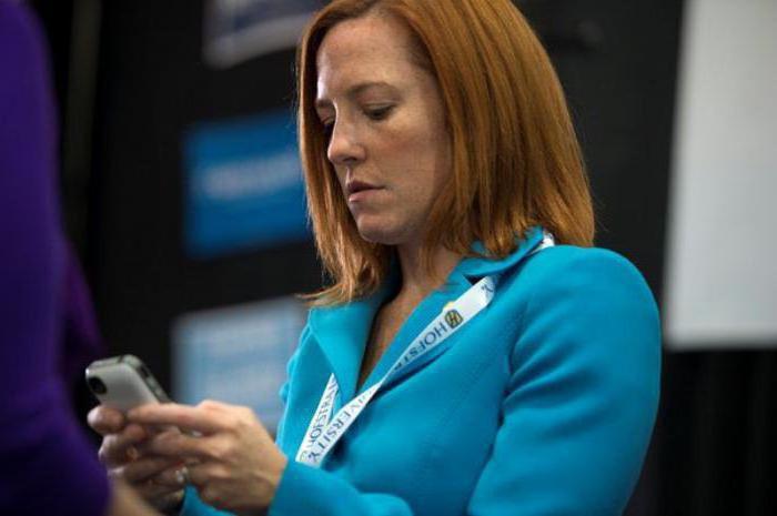 Američki predsjednički pomoćnik za komunikacije
