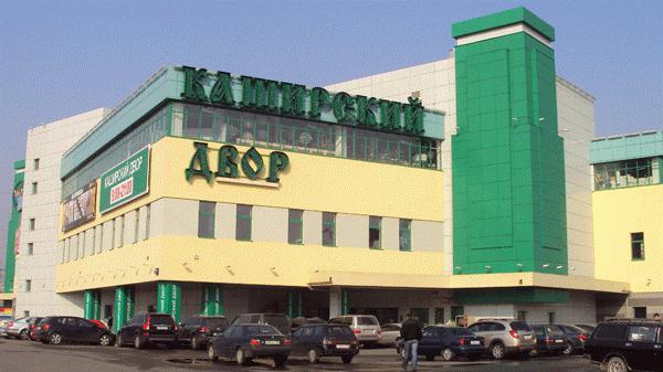 търговски център Каширски двор