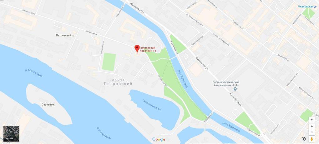 Конзулат Аустралије у Санкт Петербургу