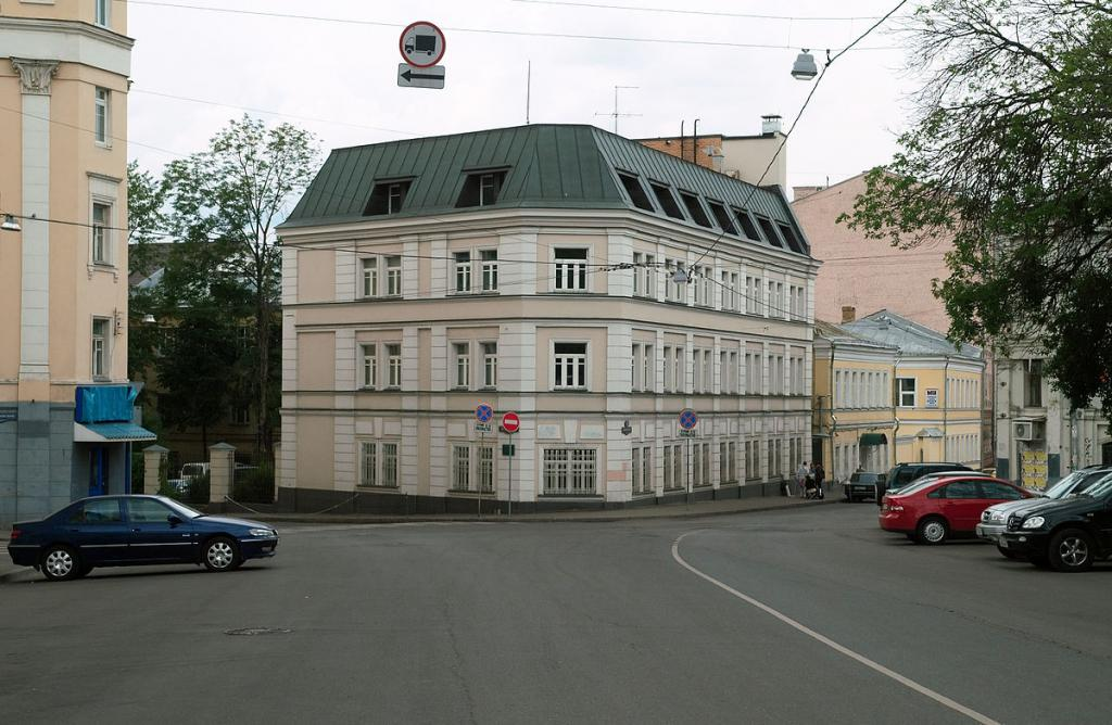 Амбасада Аустралије у Москви