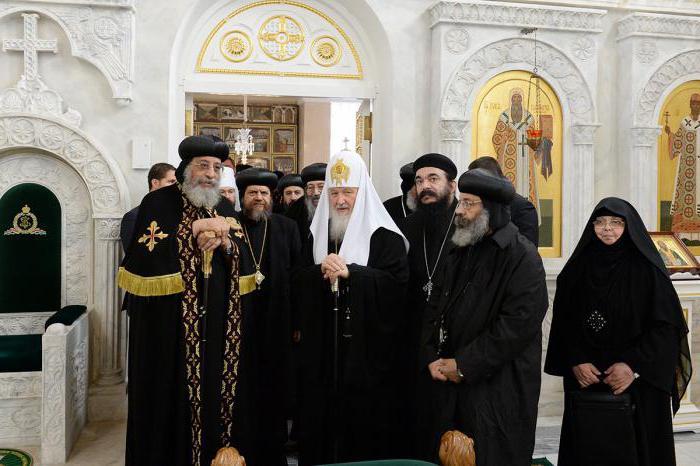 Autokefaliczny Rosyjski Kościół Prawosławny