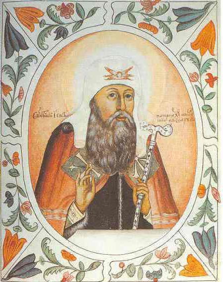 Kiedy rosyjski kościół stał się autokefaliczny