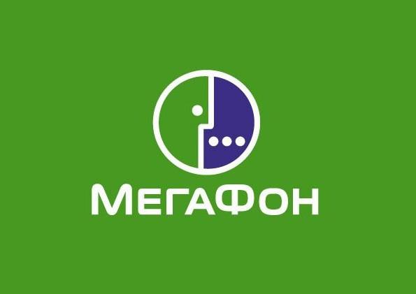 megafono impostazioni internet automatico