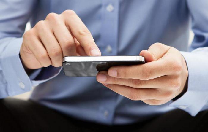 постављање интернет мегафона на андроид аутомат