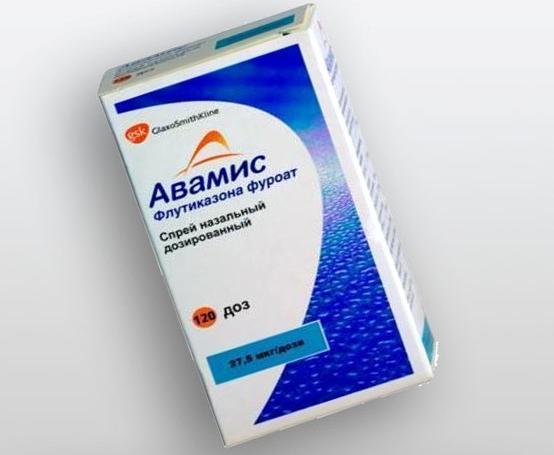 Upute za uporabu tvrtke Avamis