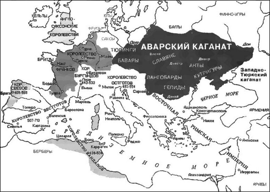 Avar Khaganate na karti