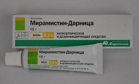 Zdravljenje z balanopostitisom