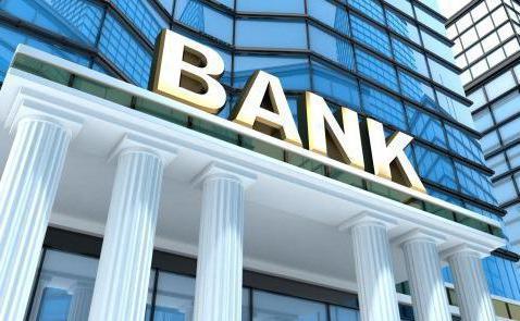 сума на банковия кредит