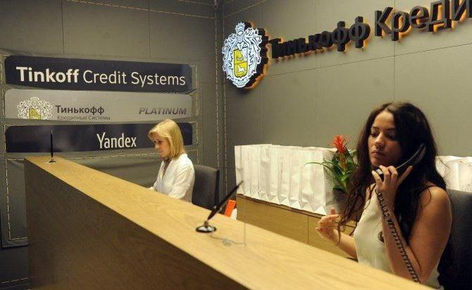 Informazioni sulla valutazione dell'affidabilità della banca Tinkoff