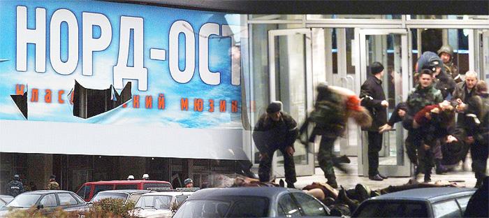 Terroristi Dubrovka