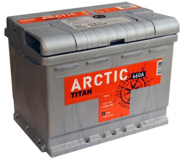 Batteria 60 recensioni titanio