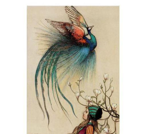 прелепе фантастичне птице