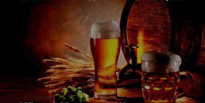 тамно пиво добро