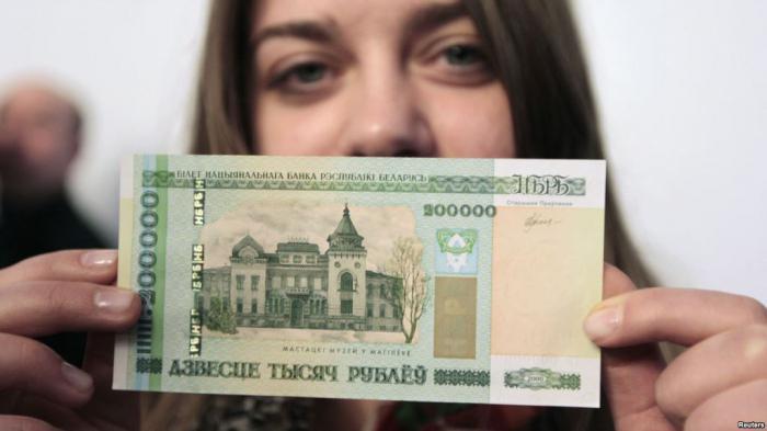 Denaro bielorusso