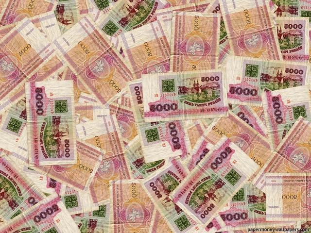 Tasso di moneta bielorusso
