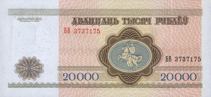 Beloruska rublja za rusku rublju