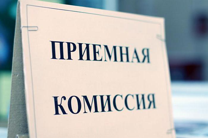 ocena moskovskih državnih univerz