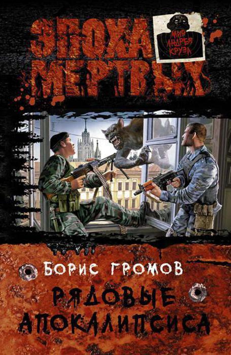 i migliori libri di zombi