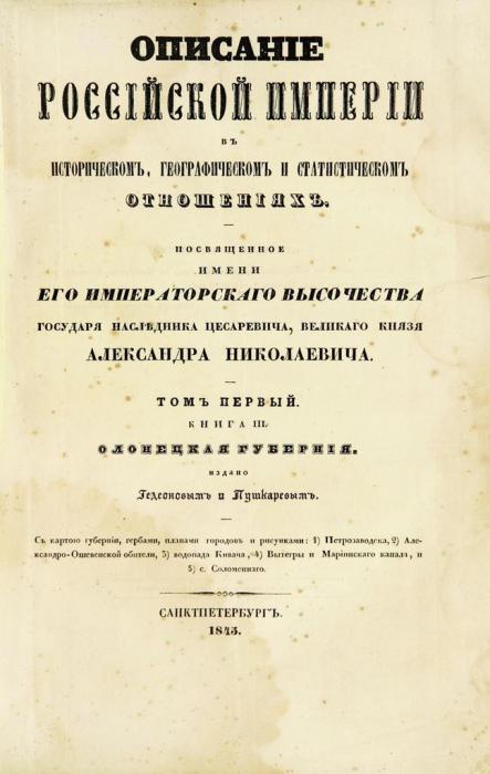 Descrizione del libro
