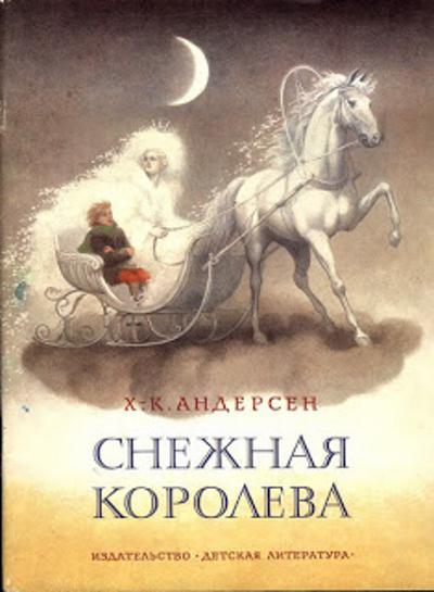 Descrizione del libro per bambini