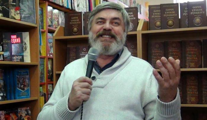 knjig Sergeja Aleksejeva