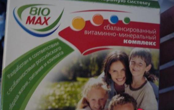vitamine biomax per le donne incinte recensioni