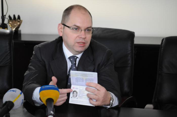 passaporto dell'Ucraina