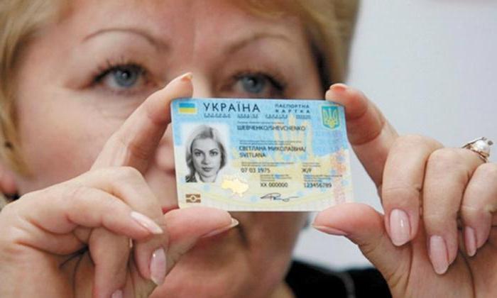 passaporto del campione dell'Ucraina