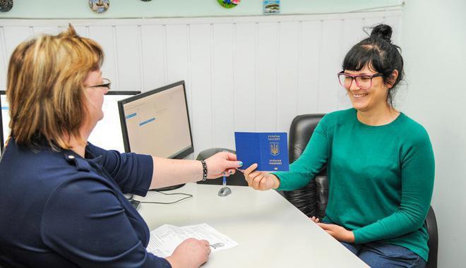 ottenere un passaporto in Ucraina