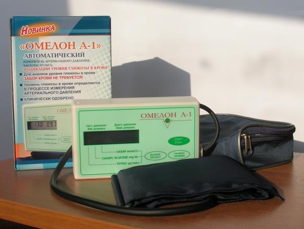 Glukometer doma brez test trakov